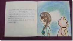 DSC_1108[1]